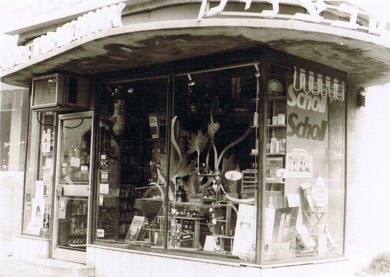 חלון ראווה שור טבצ׳ניק בשנת 1948