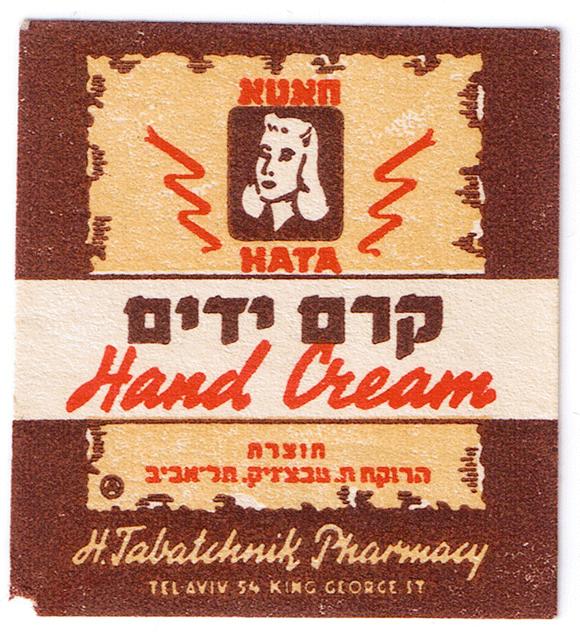 מודעת קרם ידים חאטא משנת 1932