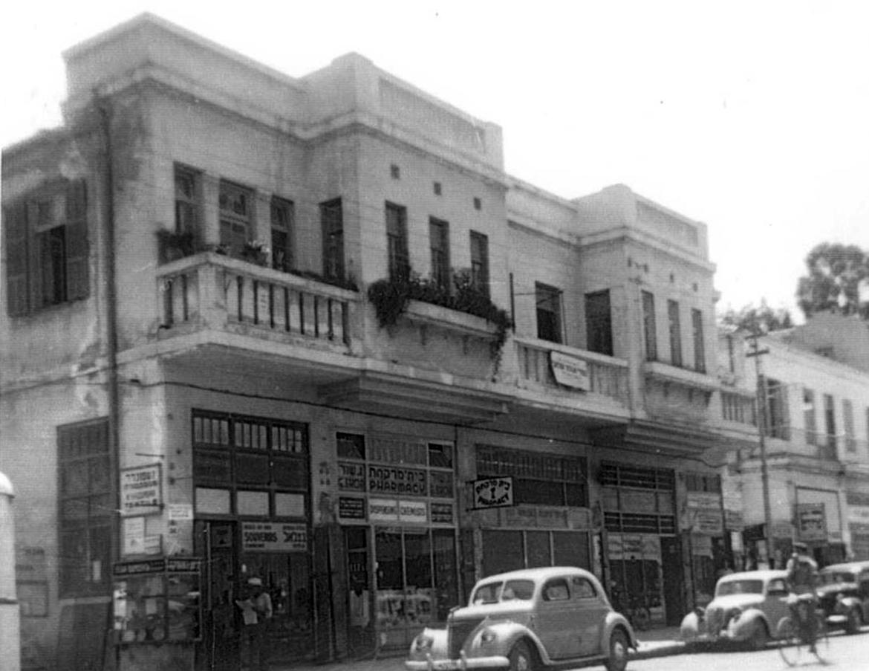 בית גרשון אדלר משנת 1934
