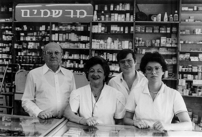 צוות בית המרקחת משנת 1970