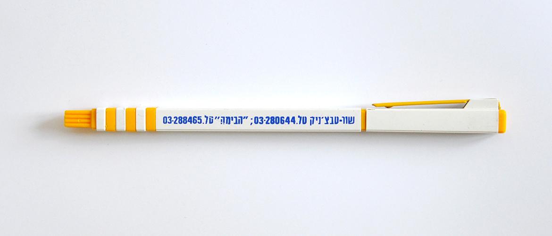 עט ממותג שור טבצ׳ניק