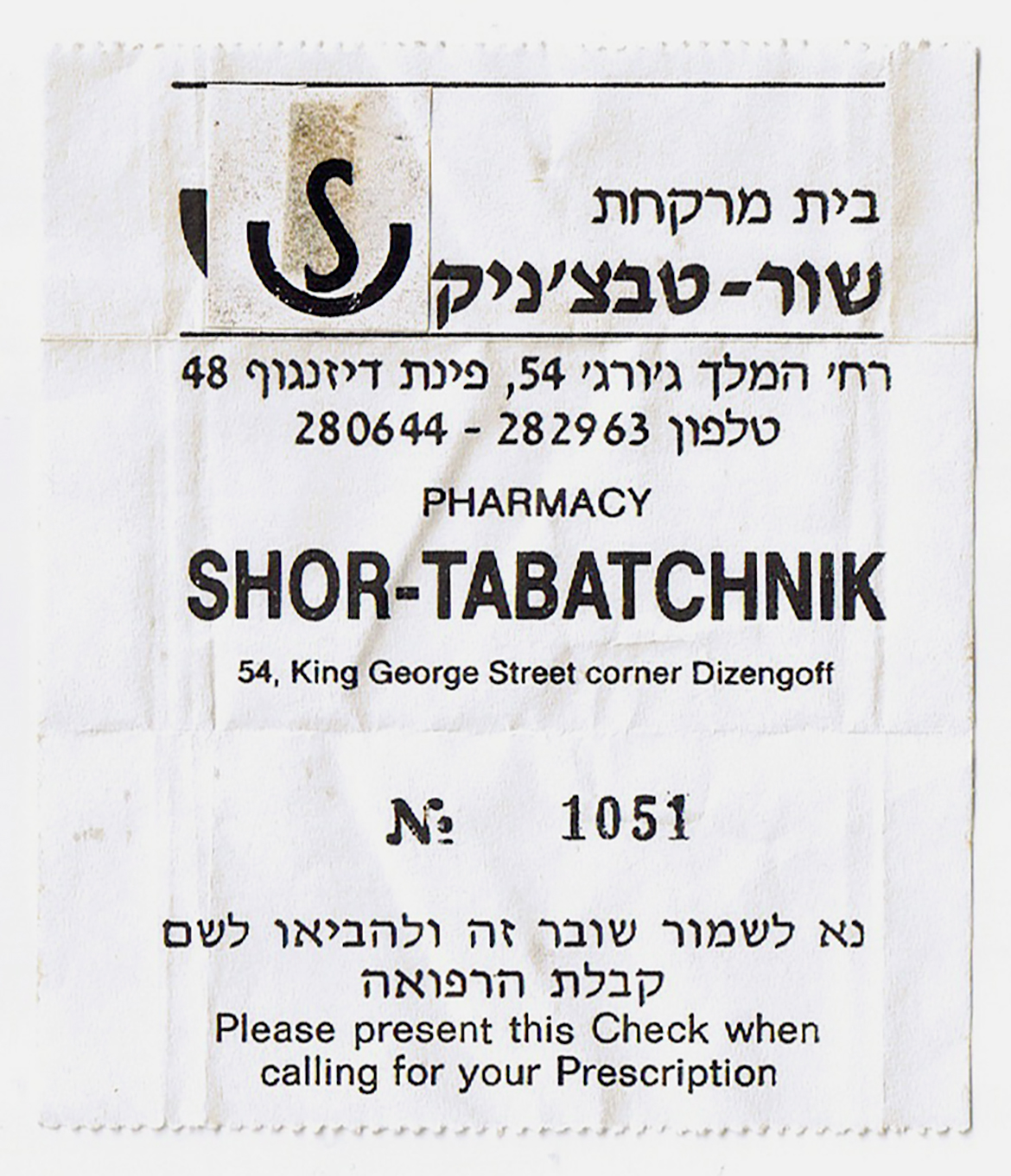shor tabechnik sketches Receipt