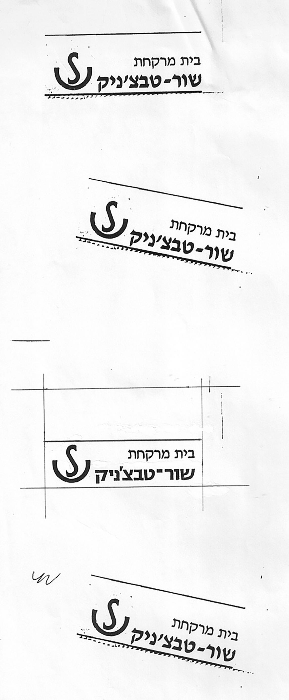 shor tabechnik sketches logo