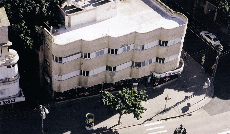 בניין שור טבצ׳ניק מן האוויר