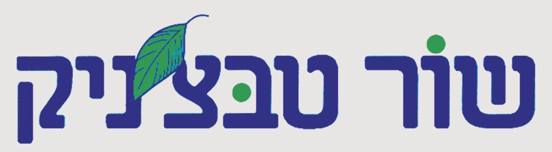 לוגו ישן שור טבצ׳ניק